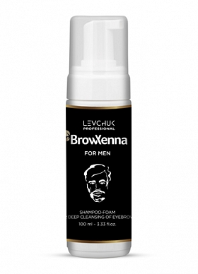 Brow Henna / Xenna Shampoo for Men